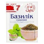 Semerka Dried Basil 10g