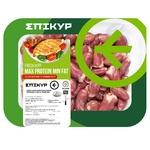 Epikur Cilled Chicken Heart 700g