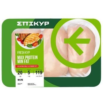 Epikur Fresh Chicken Fillet
