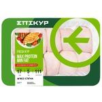 Epikur Chicken-broiler Thigh Meat