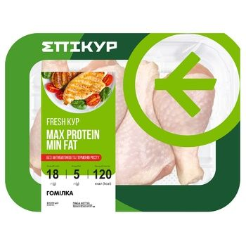 Epikur Broiler Chicken Shin without Antibiotic Small Tray - buy, prices for CityMarket - photo 1