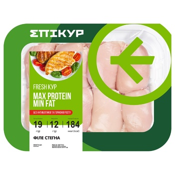 Epikur Chiiled Broiler Chicken Thighs Fillet pre-packaged tray