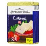 Сыр плавленый Суббота киевский 90г