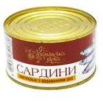 Сардина Українська Зірка натуральна в олії 230г