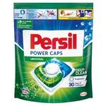 Гель для стирки Persil универсальный капсулы 48шт