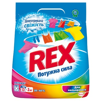 Washing powder Rex 2kg Color - buy, prices for Auchan - photo 1