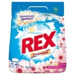 Washing powder Rex Aromatherapy 2kg machine with the aroma of the Japanese garden and Water lily