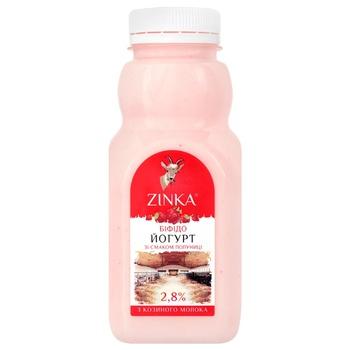 Бифидойогурт Zinka из козьего молока со вкусом клубники 2,8% 300г
