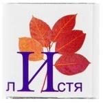 Цукерки Веселий карантин Українська абетка вагові