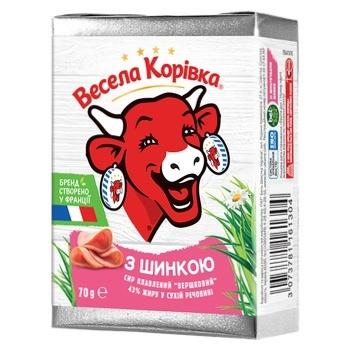 Сыр плавленый Веселая Коровка с ветчиной 43% 70г