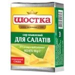 Shostka For Salads processed cheese 40% 90g