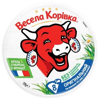 Сыр плавленый Веселая Коровка сливочный 8 порций 45% 120г