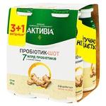 Activia Ginger-Honey Flavored Bifidoyogurt 1,5% 4pcs*100g