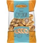 Kyivkhlib Travel Bread-rings 340g