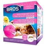 Електрофумігатор Bros + пластини від комарів для дітей 10шт