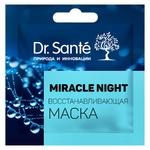 Маска для обличчя Dr. Sante Miracle night Відновлююча 12мл