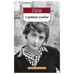 Françoise Sagan Faint Smile Book