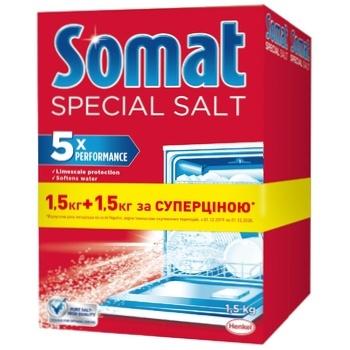 Средство от накипи Somat Соль для мытья посуды в посудомоечной машине 1,5+1,5кг