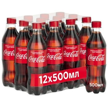 Coca-Cola Strongly Carbonated Drink 0,5l