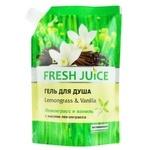 Fresh Juice Lemongrass And Vanilla For Shower Gel