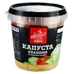 Салат Чудова марка Капуста квашеная со сладким перцем 900г