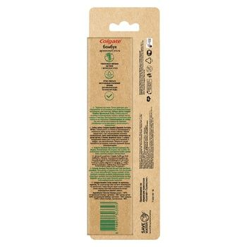 Зубная щетка Colgate Бамбук Древесный Уголь против бактерий черная мягкая 2шт - купить, цены на Ашан - фото 2