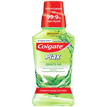 Colgate Plax Freshness Of Tea Against Bacteria Protection Oral Rinser 250ml