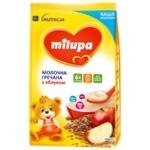 Milupa Dairy Buckwheat Porridge with Apple 210g