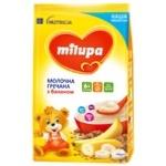 Milupa Dairy Buckwheat Porridge with Banana 210g