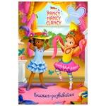 Disney Fancy Nancy Clancy Development Book