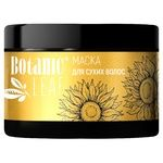 Маска Botanic Leaf Живлення та зволоження для сухого волосся 300мл