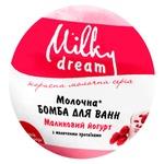 Milky Dream Raspberry Yogurt Milk Bath bomb 100g