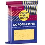 Сыр Пирятин Король сыров со вкусом и ароматом топленого молока 50% 160г