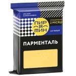 Сыр Пирятин Парменталь твердый срок созревания 2 месяца 40% 160г