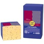 Pyriatyn Walnut with Fenugreek Hard Cheese 50%