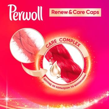 Средство Perwoll для стирки для цветных вещей 10х14.5г - купить, цены на Метро - фото 4