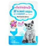 Leopold Meat Food with Poultry for Kittens 85g