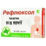 Krasota ta zdorovya Refluxol Heartburn Pills with Mint Flavor 2,5g 20pcs