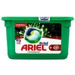 Ariel Extra Oxi Effect Washing Gel in Capsules 12pcs