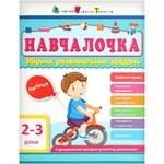 Learner 2-3 Years Book