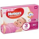 Huggies Ultra Comfort Girl 3 Baby Diapers