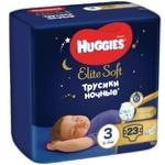 Huggies Elite Soft Overnights 3 6-11kg Panty Diapers 23pcs