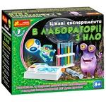 Ranok Interesting Experiments with UFO Set 12114097R