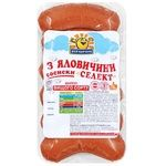 Сосиски Ятрань Селект з яловичини
