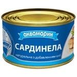 Akvamaryn Natural In Oil Sardines