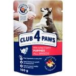 Корм Club 4 Paws Премиум с индейкой в соусе для щенков 100г