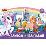 Toy Ranok-creative for children Ukraine