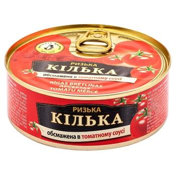 Килька Brivais Vilnis Рижская обжаренная в томатном соусе 240г