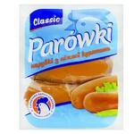 Сардельки Parowki Classic первого сорта весовые