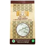 World's Rice rice flour 900g